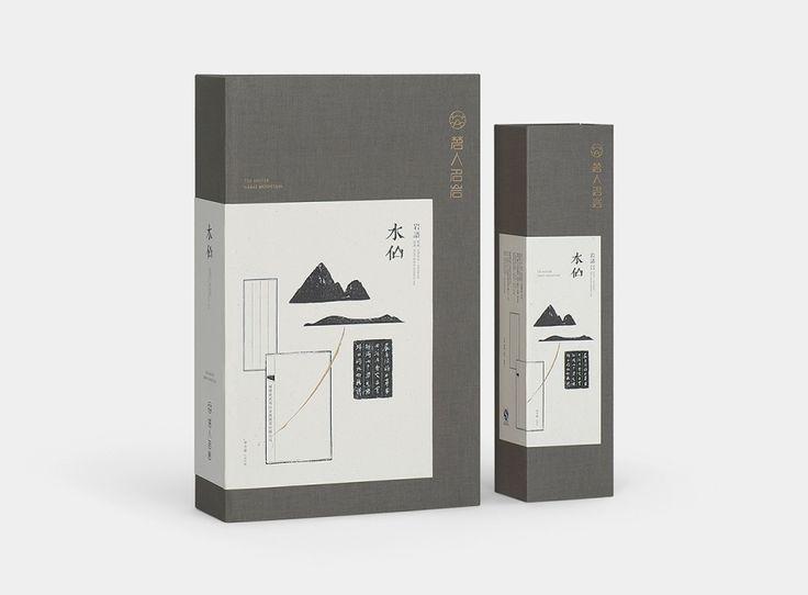 查看《之间设计-茗人名岩-茶包装设计》原图,原图尺寸:1200x884