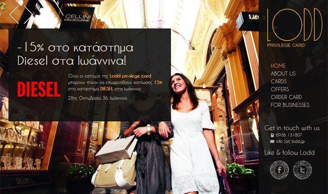 Eshop for Lodd Privilege Card in Ioannina