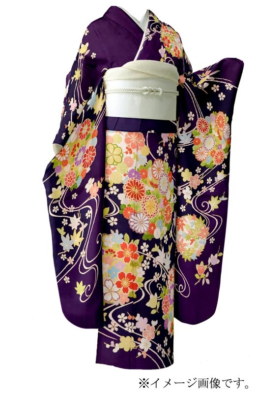 Kimono.... but I want the wrap thingy to be green instead of white