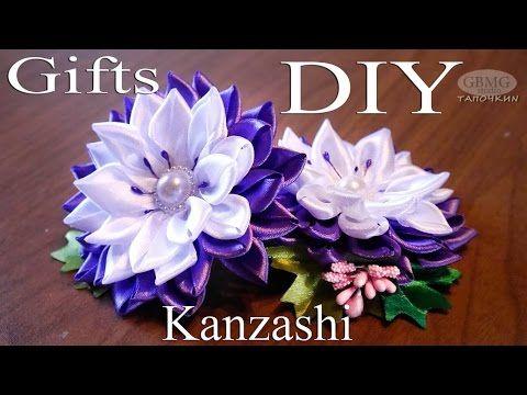 Цветок канзаши, Лилия, МК / DIY Nymphaea Kanzashi / DIY Lily - YouTube