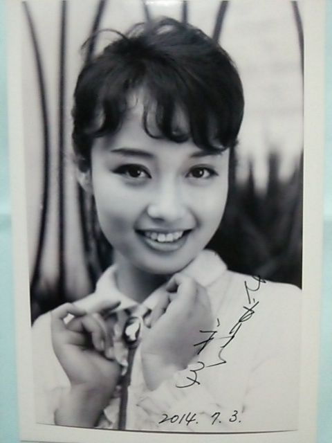 Sasamori Reiko (笹森礼子) 1940-, Japanese Actress