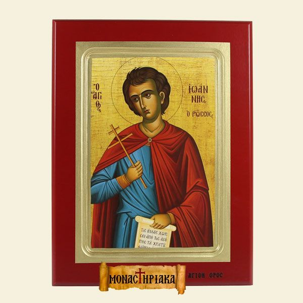MONASTIRIAKA - SAINT JOHN THE RUSSIAN (grooved)