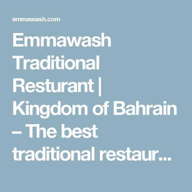 Emmawash Traditional Resturant | Kingdom of Bahrain – The best traditional restaurant in bahrain