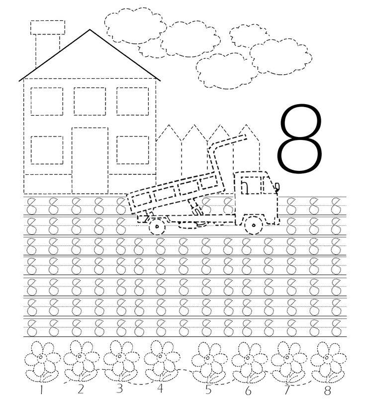 cifra+8.jpg (1280×1408)