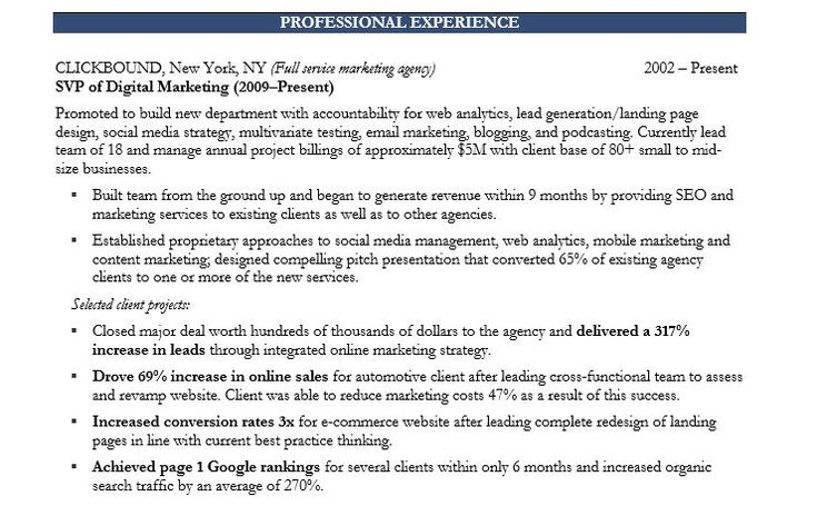 No matter the job held in the district, the unifying purpose and - digital marketing job description