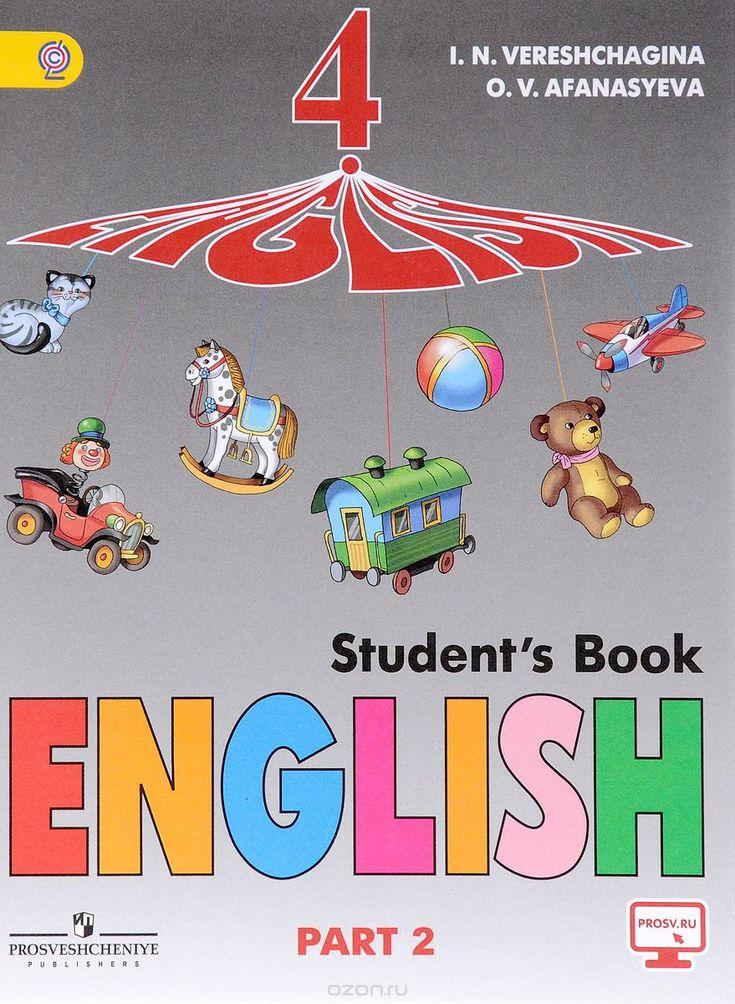 Готовые домашние задания 4класс английский верещагина