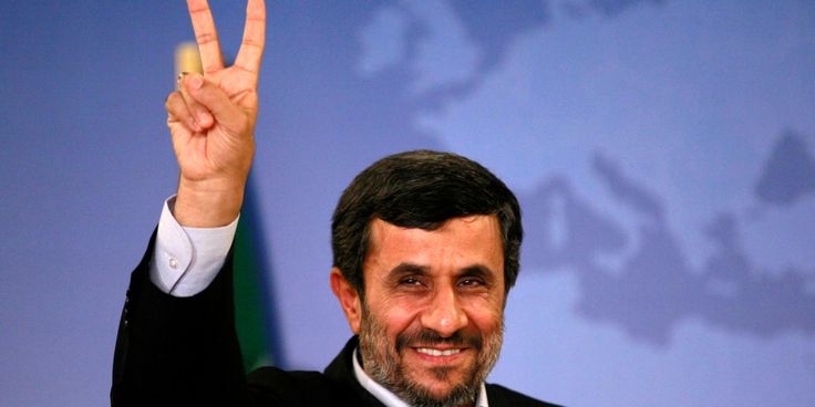 Ex-Iranian President Mahmoud Ahmadinejad Plans To Run Again