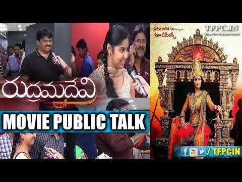 Watch Rudrama Devi Movie Public Talk Video  ☛ For latest news https://www.tfpc.in ☛ Follow Us on https://twitter.com/tfpcin ☛ Like Us on https://www.facebook.com/tfpcin