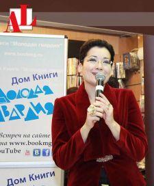 """27 октября в книжном магазине """" Молодая гвардия"""" состоялся творческий вечер известной казахстанской поэтессы и писательницы Карины Сарсеновой.Карина Сарсенова - поэтесса, писатель, сценарист, продюсер. Член Союза писателей ..."""