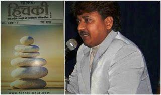 News On India,Hindi News India,Agra Samachar: साहित्यिक जगत को दिशाहीनता से उबारने का सशक्त प्रय...