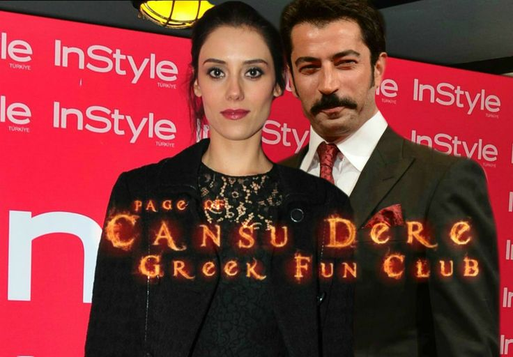 #CansuDere  #Kenanİmirzalioğlu