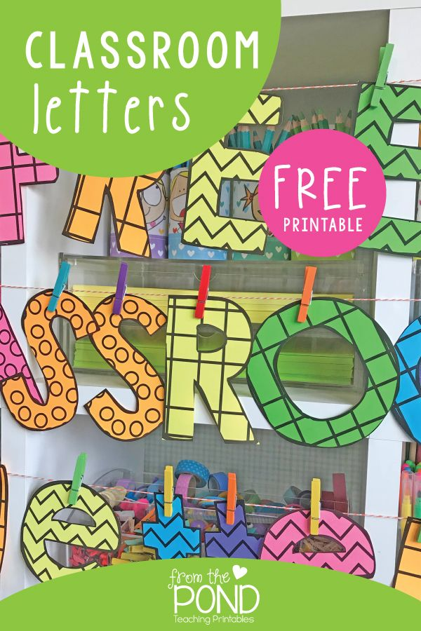 Free Printable Bulletin Board Letters For Your Classroom Boards Hallway Displays Windows