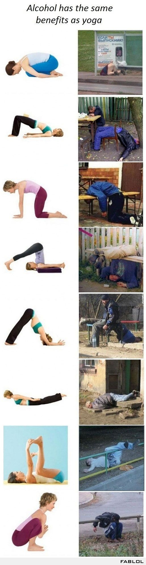 Alcohol Induced Yoga Exercises - FABLOL - Daily funny pictures and gifs;)