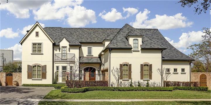 3206 Albans Rd West University Place, TX 77005: Photo