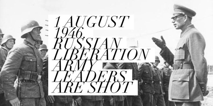 1 August 1946. Russian POWs that had collaborated with the Nazis in the Russian Liberation Army are executed for treason