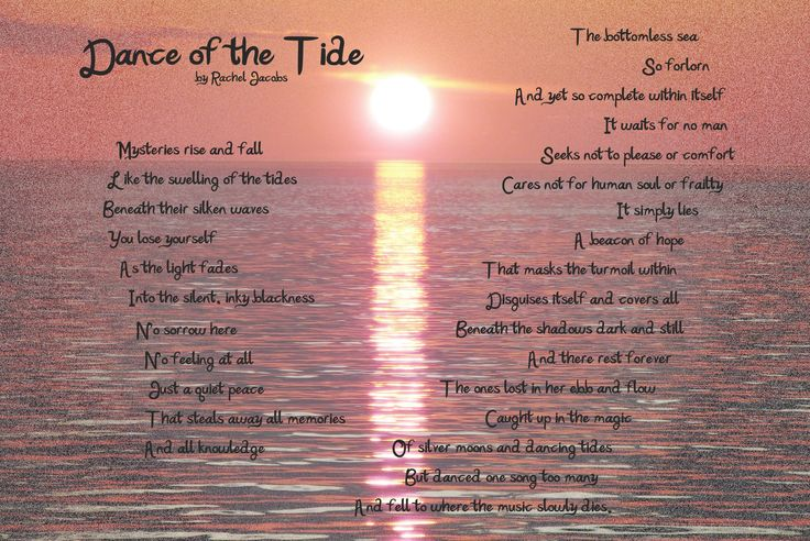 Dance of the Tide, original poem by Rachel Jacobs.  Photo by Rachel Jacobs