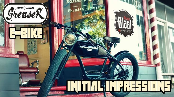 Greaser Electric Bike by Micheal Blast - Initial Impressions