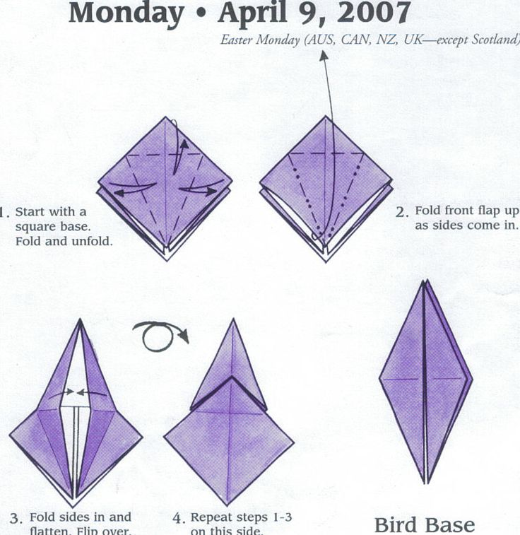 How To Make A Paper Balloon Instructions