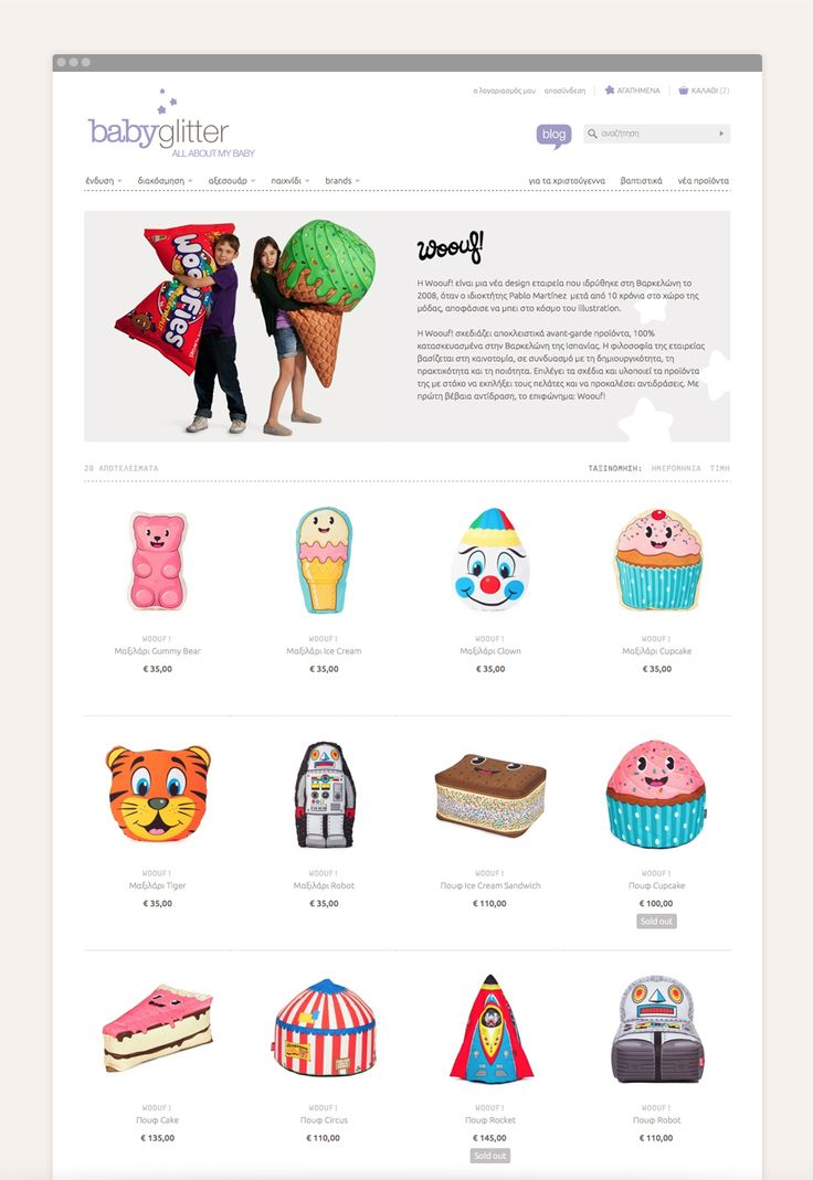 Brand page - Babyglitter | Radial