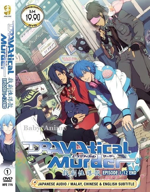 DVD Anime DRAMATICAL MURDER Complete Series (1-12) End, English Sub
