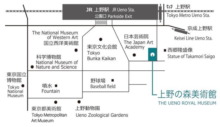 上野の森美術館 - 美術館について