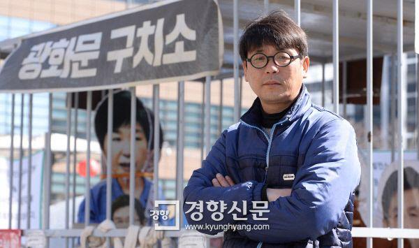 [원희복의 인물탐구] 한국의 체 게바라, 드디어 혁명을 성공하다 (경향신문)