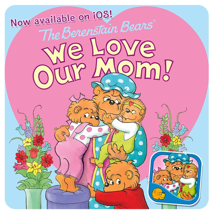 "In ""The Berenstain Bears: We Love Our Mom"", Brother and Sister bear look for the perfect present to get Mama for Mother's Day. What can the cubs possibly do to show their mom how much they love her on this special day? Available on the App Store today for a special introductory price: https://itunes.apple.com/app/berenstain-bears-we-love-our/id805851929?mt=8"