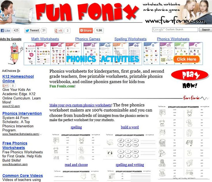 Free Phonics Worksheets, Free Phonics Games, + More!  FunFonix.com is a loaded phonics resource. You will find free phonics worksheets ,  free phonics games, and you can also create customized phonics worksheets (including mazes, crosswords, word finds, and more!)  This is currently a site that you'll want to bookmark and return to again and again. #homeschool