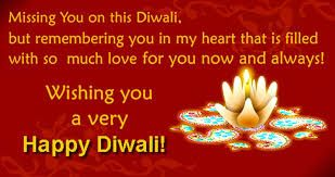 Happy Diwali 2017 Quotes & Messages - Diwali Thoughts Sayings, Wishes In Urdu & Hindi English ~ Happy Diwali Greetings, Images, Wishes, Wallpapers