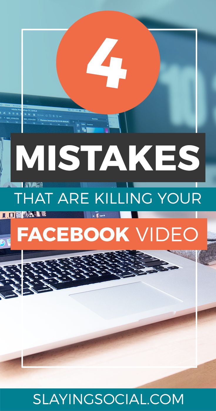 Getting into Facebook video for your blog, brand, or business? Don't make these ultra common Facebook video mistakes that will kill your reach and engagement!