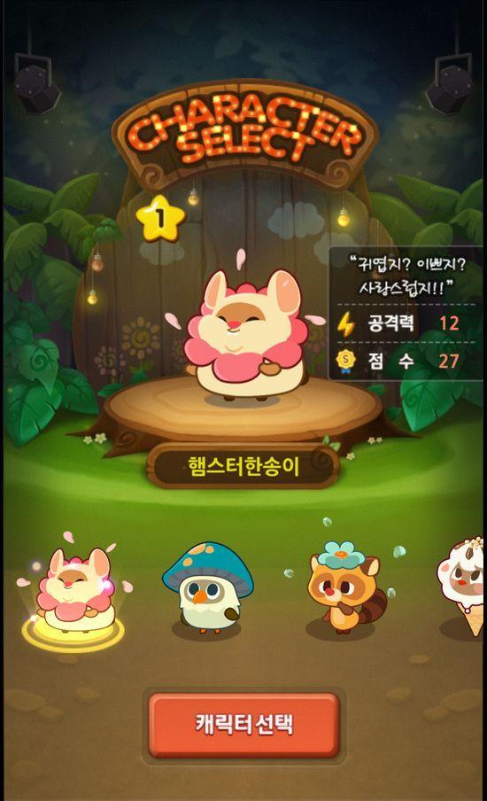 [공유]  [모바일게임/UI] 모두의...: