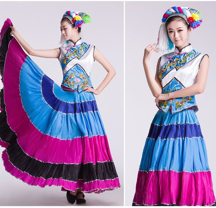 The new Ms. Yi big skirt dance clothes dance stage costumes minority characteristics