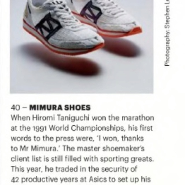 Mimura shoes (probably the shortest story I've ever written for Wallpaper)
