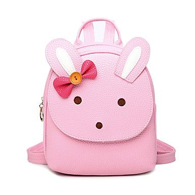 I've never seen a cuter backpack!