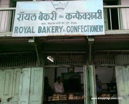 This age old bakery is very renowned for its cakes and biscuits.