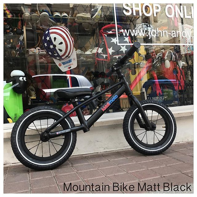 #johnandy #kiddimoto #balancebike #mattblack #mountainbike #00302109703888  https://www.john-andy.com/gr/kids/balance-bikes-scooters/kiddimoto/kiddimoto-mountain-bike-37525.html