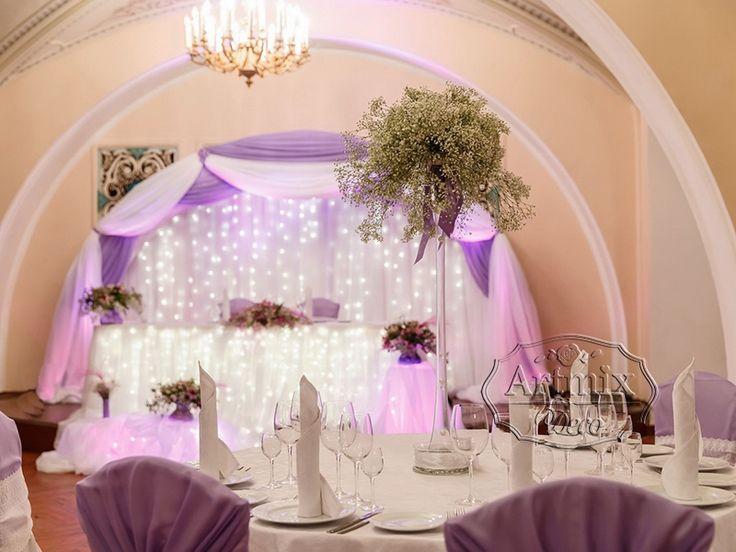 Оформление свадьбы в Доме Офицеров... в сиреневом цвете