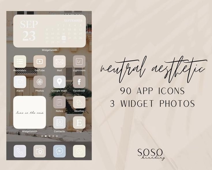 If you don't know how to customize, first check out a … Neutral Beige Cream Sand Tone Aesthetic | 90 iPhone iOS 14 ...