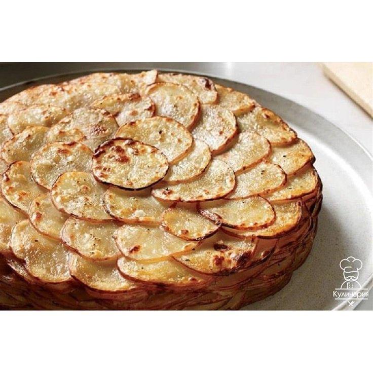 Французский рецепт, покоривший мир своей простотой и необычайным вкусом!  Картофель «Буланжер»  СОХРАНИ рецепт, чтобы не потерять!!!👍 Сохраните себе, чтобы не потерять  Вам понадобится: - 1 кг картофеля - 2 головки репчатого лука - 60 г сливочного масла - 400 мл молока - соль - молотый черный перец  Приготовление:  1. Очистите и нарежьте картофель тонкими ломтиками — примерно 2 мм толщиной. Лук нарежьте тонкими кольцами. Посолите и поперчите ломтики картофеля.  2. Смажьте форму для…