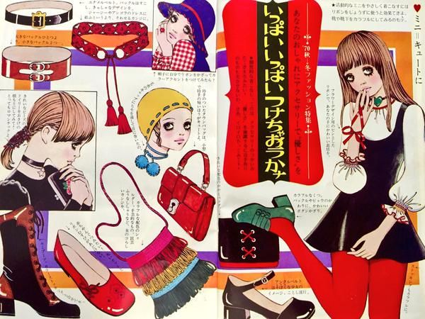 "1970年 週刊セブンティーン 佐藤昌彦イラスト ☆Fashion illustrations by Masahiko Satō on weekly ""Seventeen"", '70s, Japan."