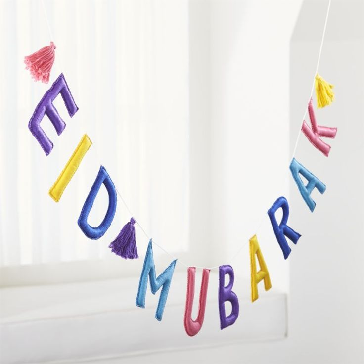 Shop Eid Mubarak Garland. This Eid Mubarak Garland features the Muslim greeting spelled out in felt letters with embroidered details and decorative tassels.