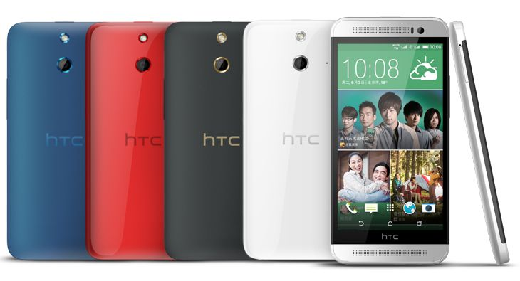 HTC One E8 soon expected at Sprint - http://www.aivanet.com/2014/08/htc-one-e8-soon-expected-at-sprint/