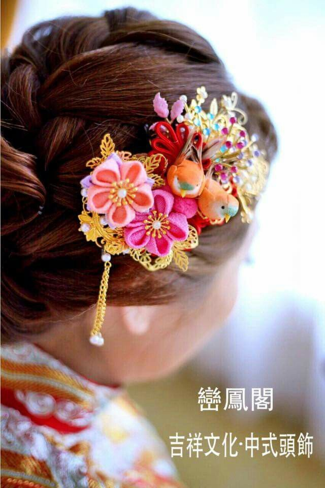 中式頭飾headpieces 「巒鳳閣」 helenlau1015@gmail.com