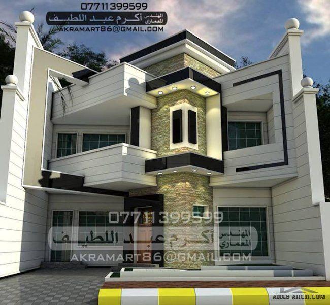 تصاميم خارجية رائعه مكتب المهندس اكرم عبد اللطيف Facade House Unique House Design House Design