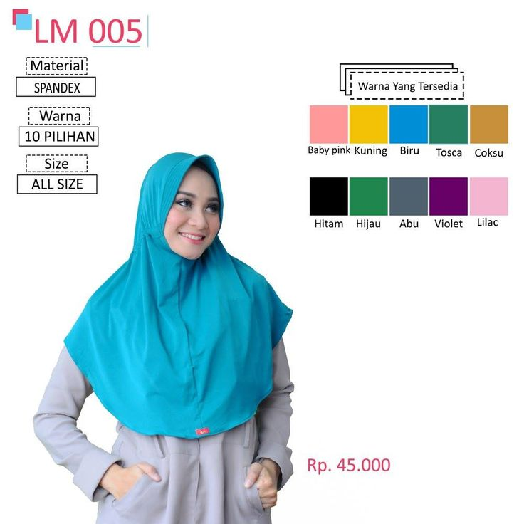 LM 005 Lamia Hijab - Kerudung Bergo Syar'i bahan kualitas premium, nyaman dipakai dan anti gerah. Material : Spandex. Size : All Size. #lamiahijab #hijabindonesia #kerudunginstan #bergo