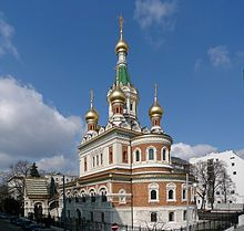 Russisch-orthodoxe Kathedrale (Wien) – Wikipedia