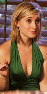 Looking for the official Allison Mack Twitter account? Allison Mack is now on CelebritiesTweets.com!
