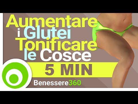 Aumentare i Glutei e Tonificare le Cosce in 5 Minuti - Esercizi per Glutei Alti e Cosce Sode - YouTube