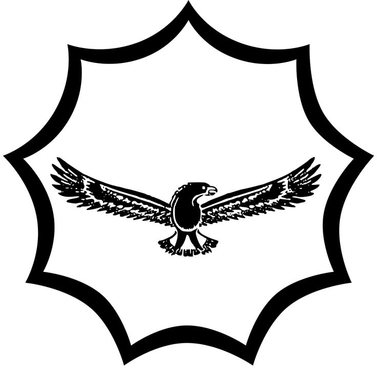 South African Air Force Roundel (low visibility)