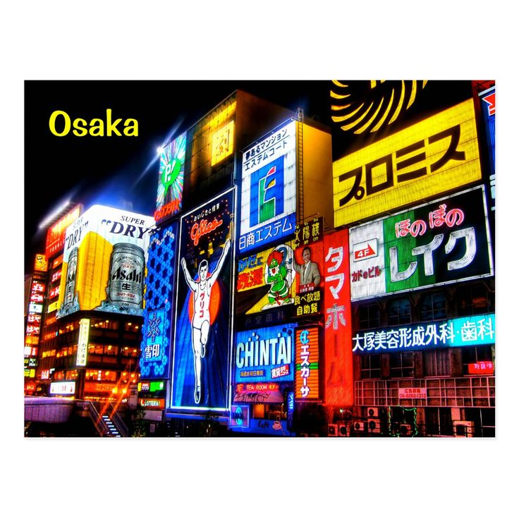 Osaka Japan Dotonburi downtown night photo Postcard
